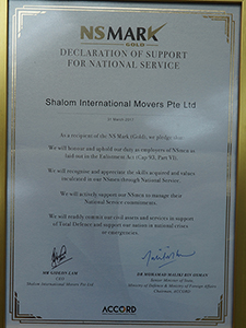 Gold Declaration of NS Support